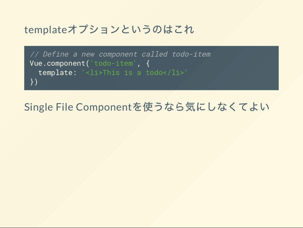 template // Define a new component called todo-...