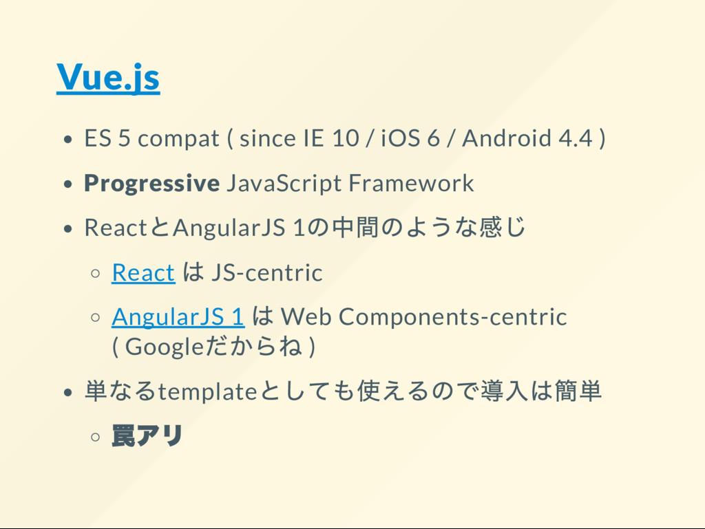 Vue.js ES 5 compat ( since IE 10 / iOS 6 / Andr...