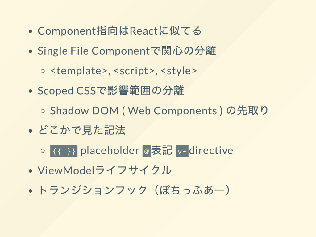 Component React Single File Component <template...
