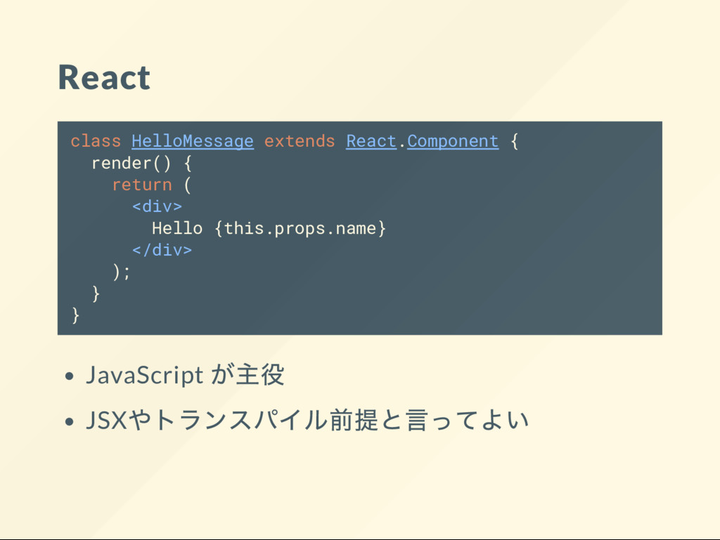 React class HelloMessage extends React.Componen...
