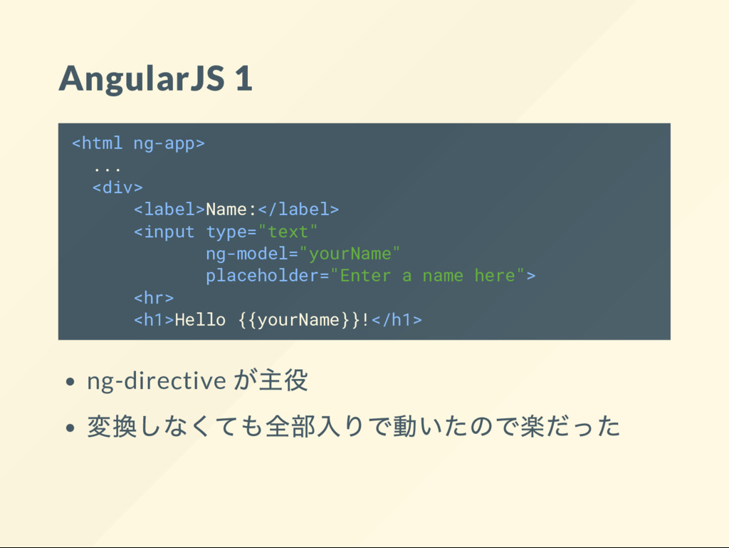 AngularJS 1 <html ng-app> ... <div> <label>Name...