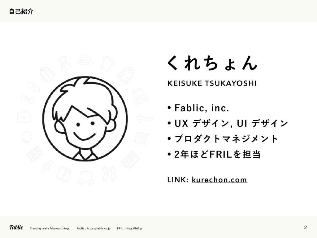 2 ࣗݾհ KEISUKE TSUKAYOSHI ͘ΕͪΐΜ w 'BCMJDJOD...