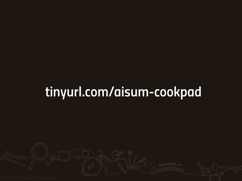 tinyurl.com/aisum-cookpad tinyurl.com/aisum-coo...
