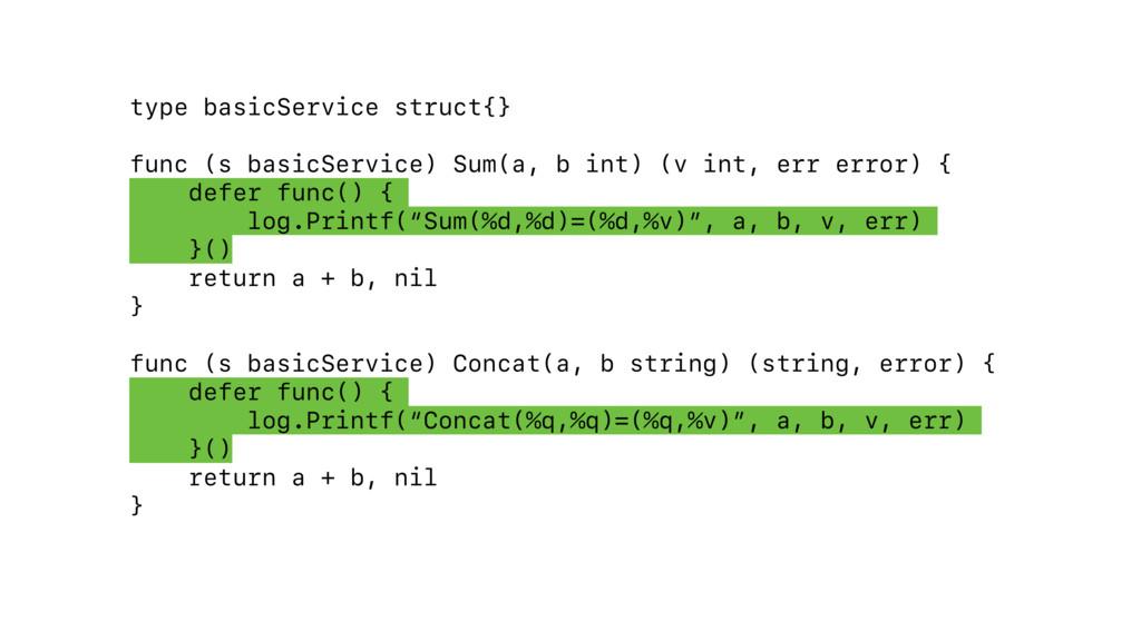 type basicService struct{} func (s basicService...