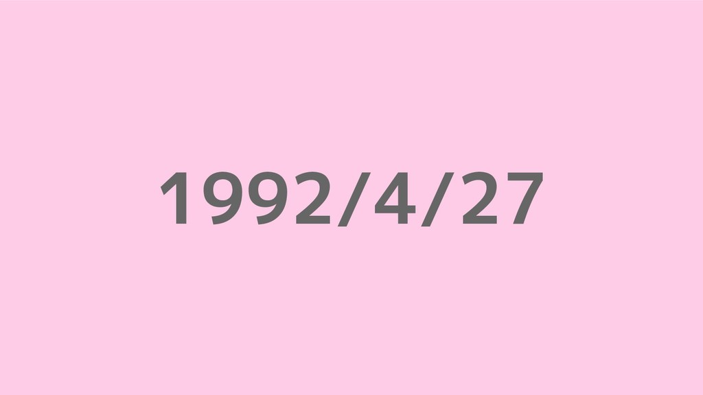 1992/4/27