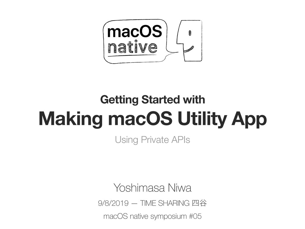 Using Private APIs Getting Started with Making...