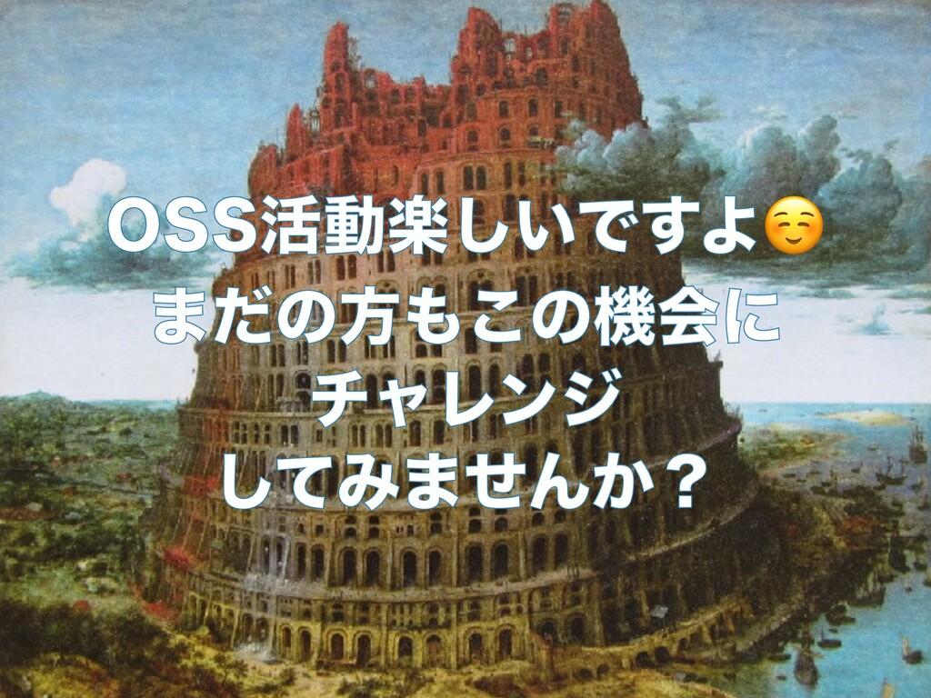 044׆ಈָ͍͠Ͱ͢Α☺ ·ͩͷํ͜ͷػձʹ νϟϨϯδ ͯ͠Έ·ͤΜ͔ʁ