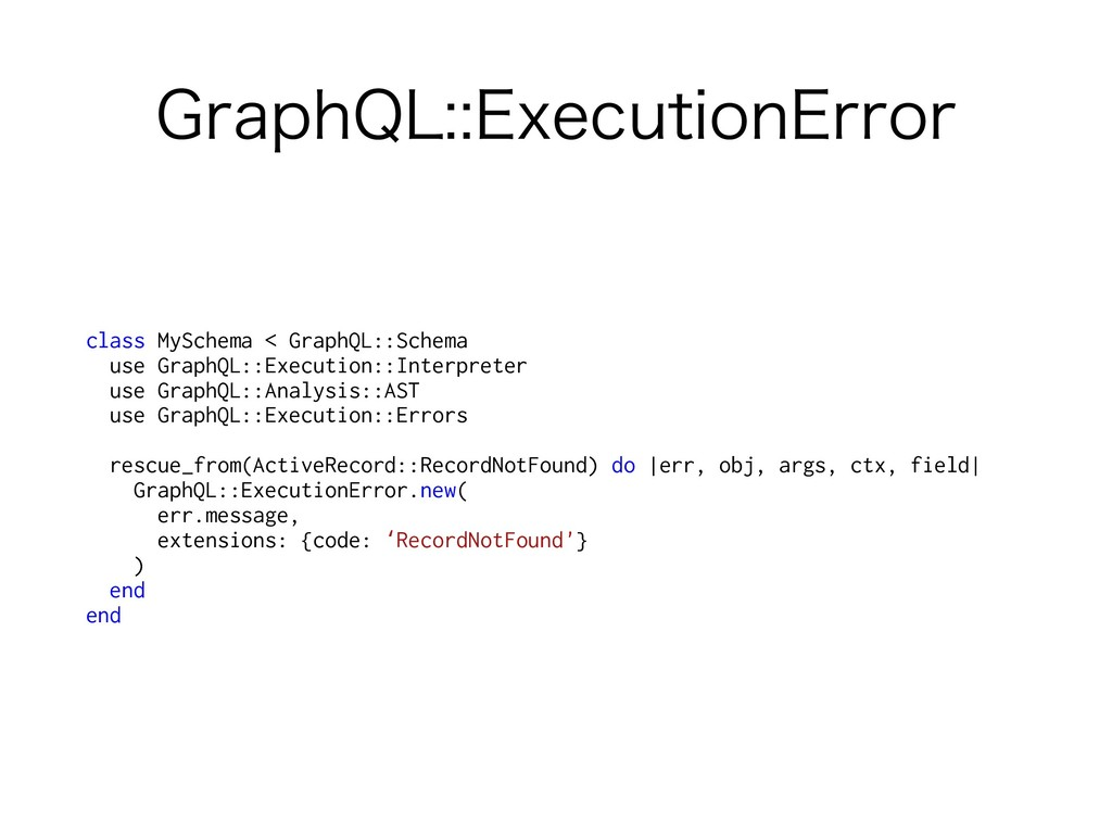 (SBQI2-&YFDVUJPO&SSPS class MySchema < GraphQ...