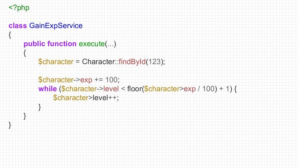 <?php class GainExpService { public function ex...