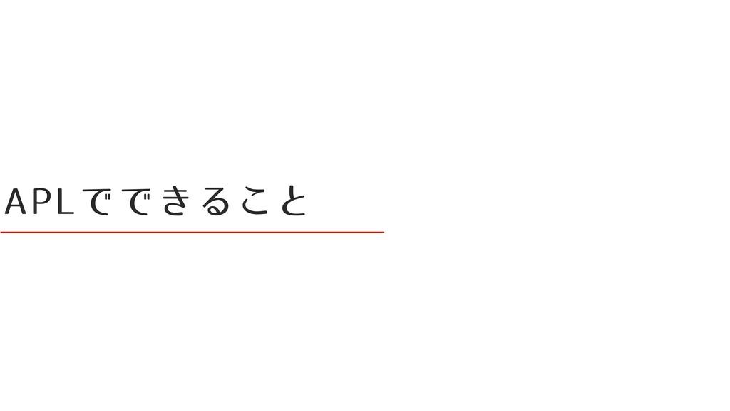 """1-ͰͰ͖Δ͜ͱ"