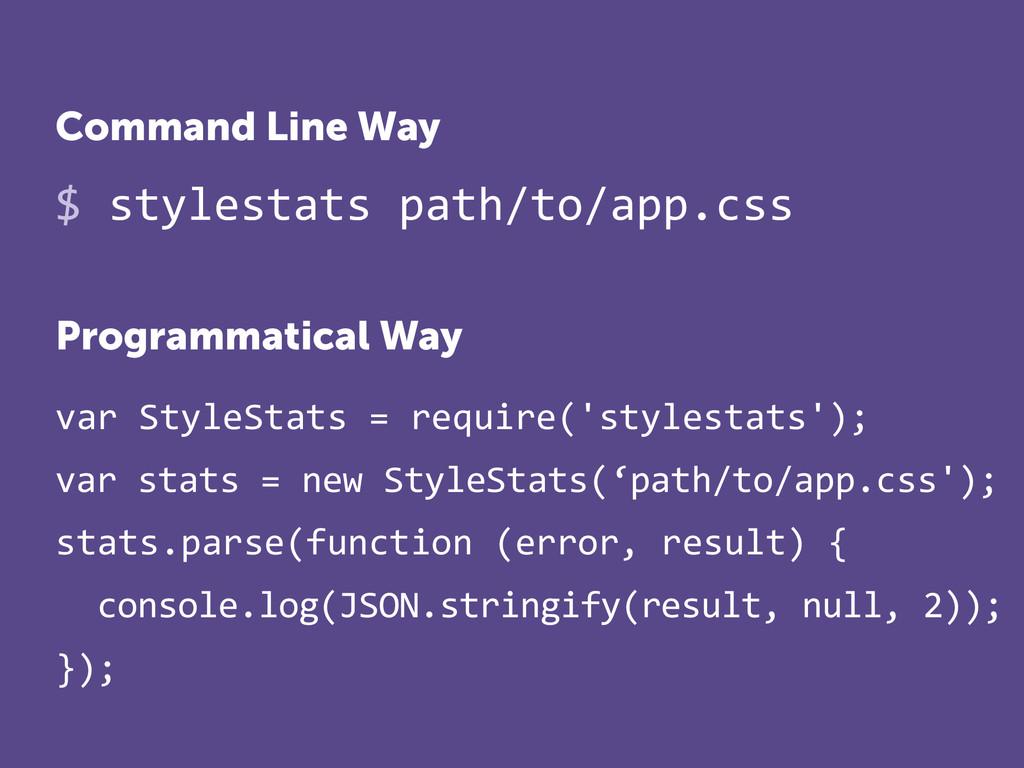 $%stylestats%path/to/app.css var%StyleStats%=%r...