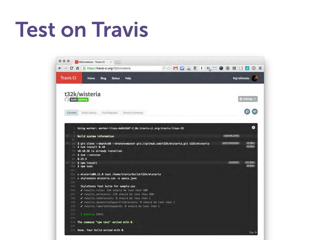 Test on Travis