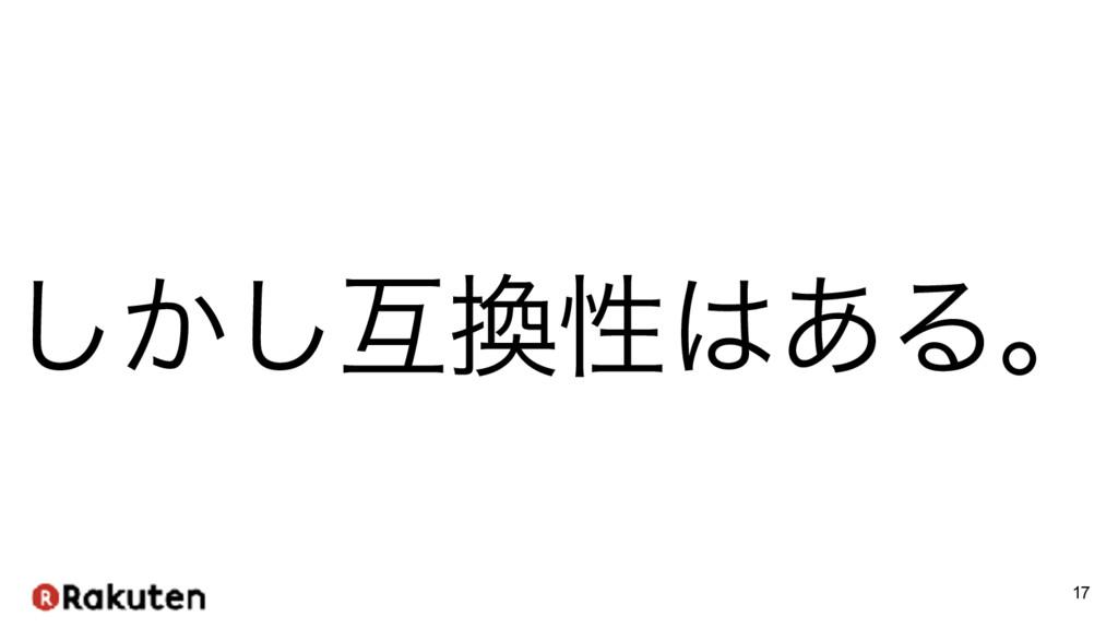 17 ͔͠͠ޓੑ͋Δɻ