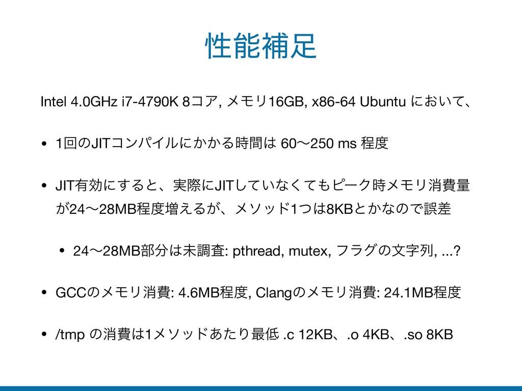 ੑิ Intel 4.0GHz i7-4790K 8ίΞ, ϝϞϦ16GB, x86-64...