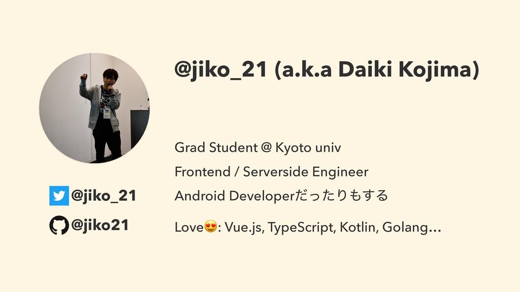 Grad Student @ Kyoto univ Frontend / Serverside...