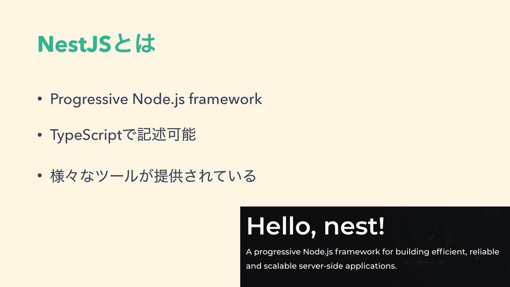 NestJSͱ • Progressive Node.js framework • Type...