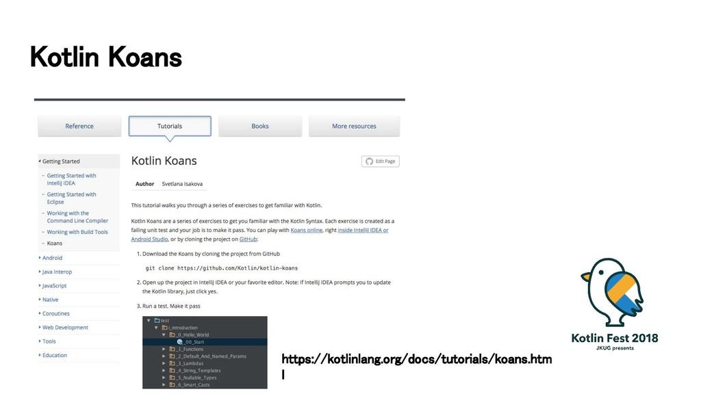 Kotlin Koans https://kotlinlang.org/docs/tutori...
