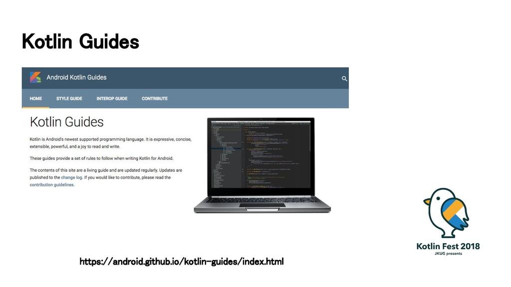 Kotlin Guides https://android.github.io/kotlin-...