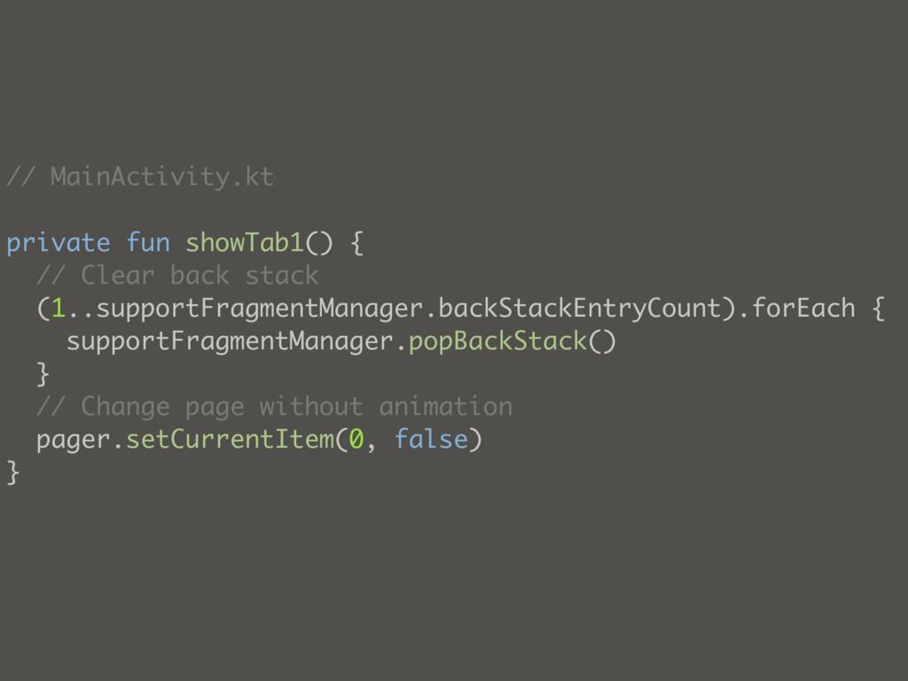 // MainActivity.kt private fun showTab1() { // ...