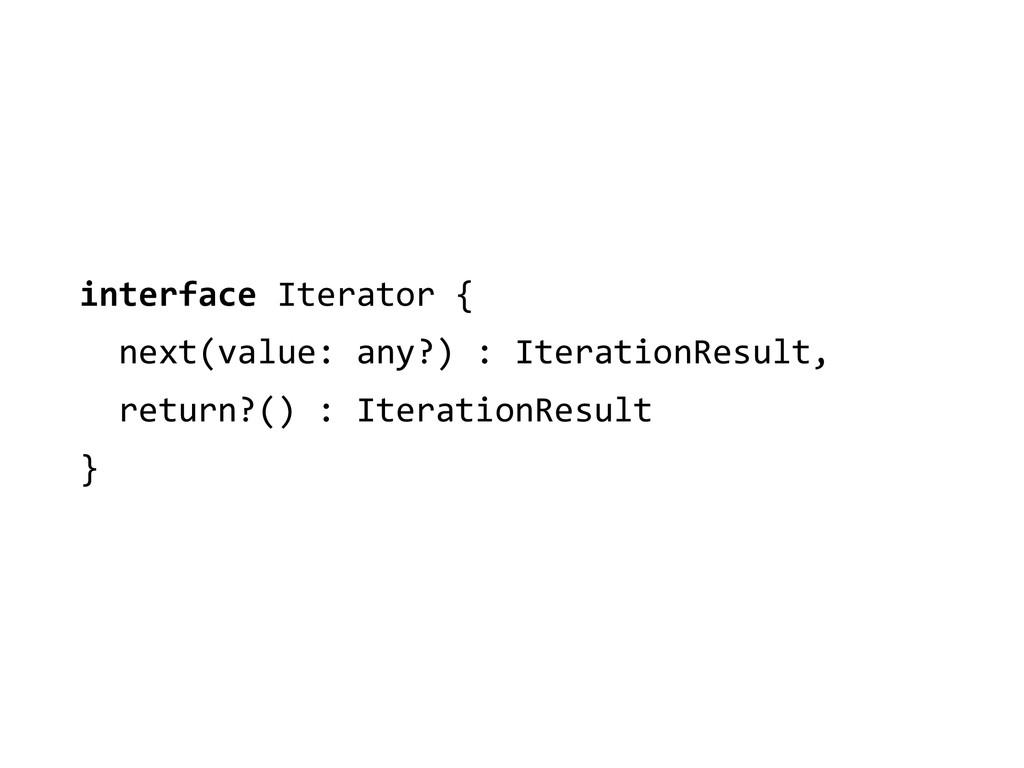 interface Iterator {    next(val...