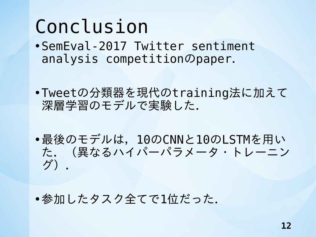 Conclusion •SemEval-2017 Twitter sentiment anal...