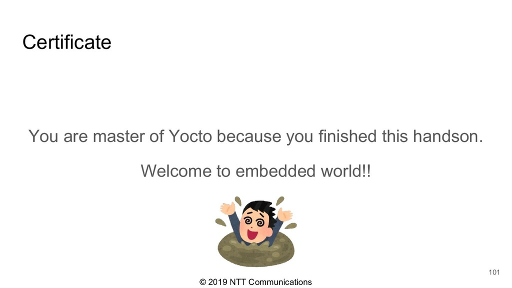 © 2019 NTT Communications Certificate You are m...