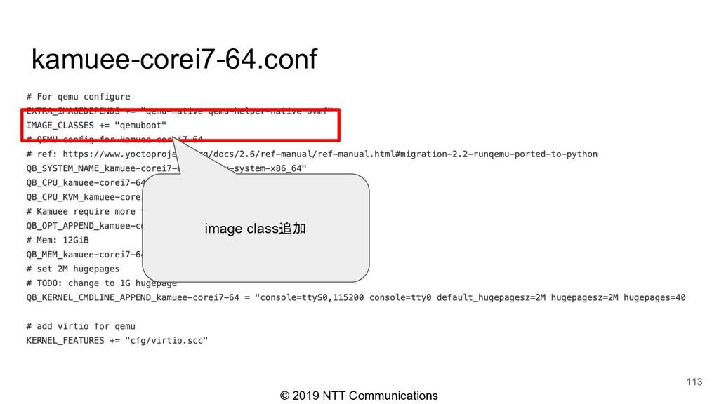 © 2019 NTT Communications kamuee-corei7-64.conf...