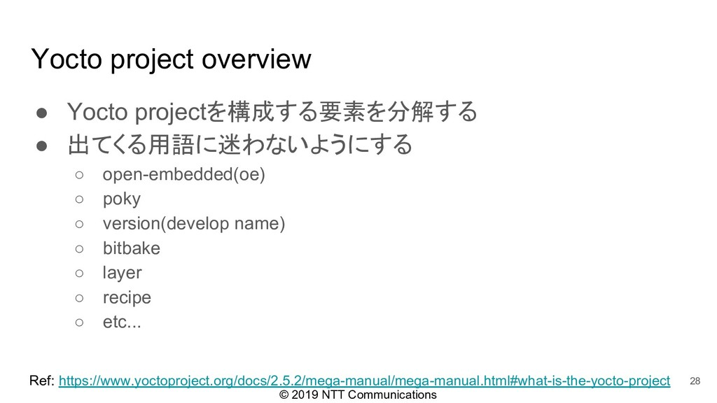 © 2019 NTT Communications Yocto project overvie...