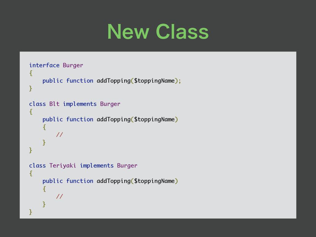 /FX$MBTT interface Burger { public function ad...