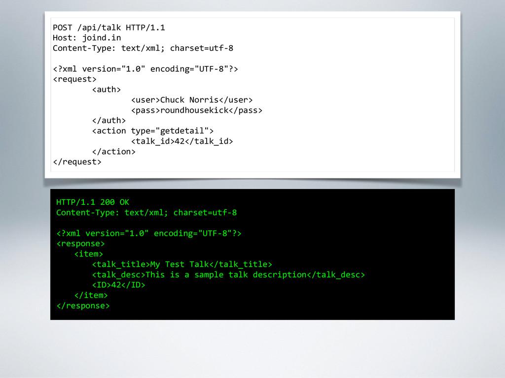 POST /api/talk HTTP/1.1  Host: join...