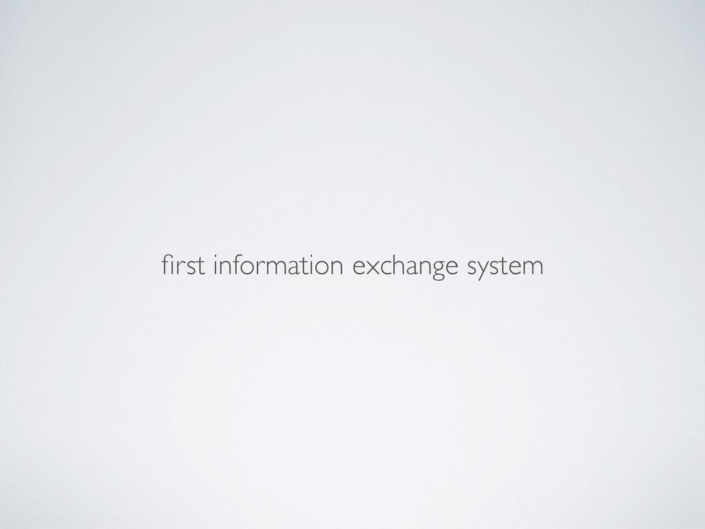 first information exchange system