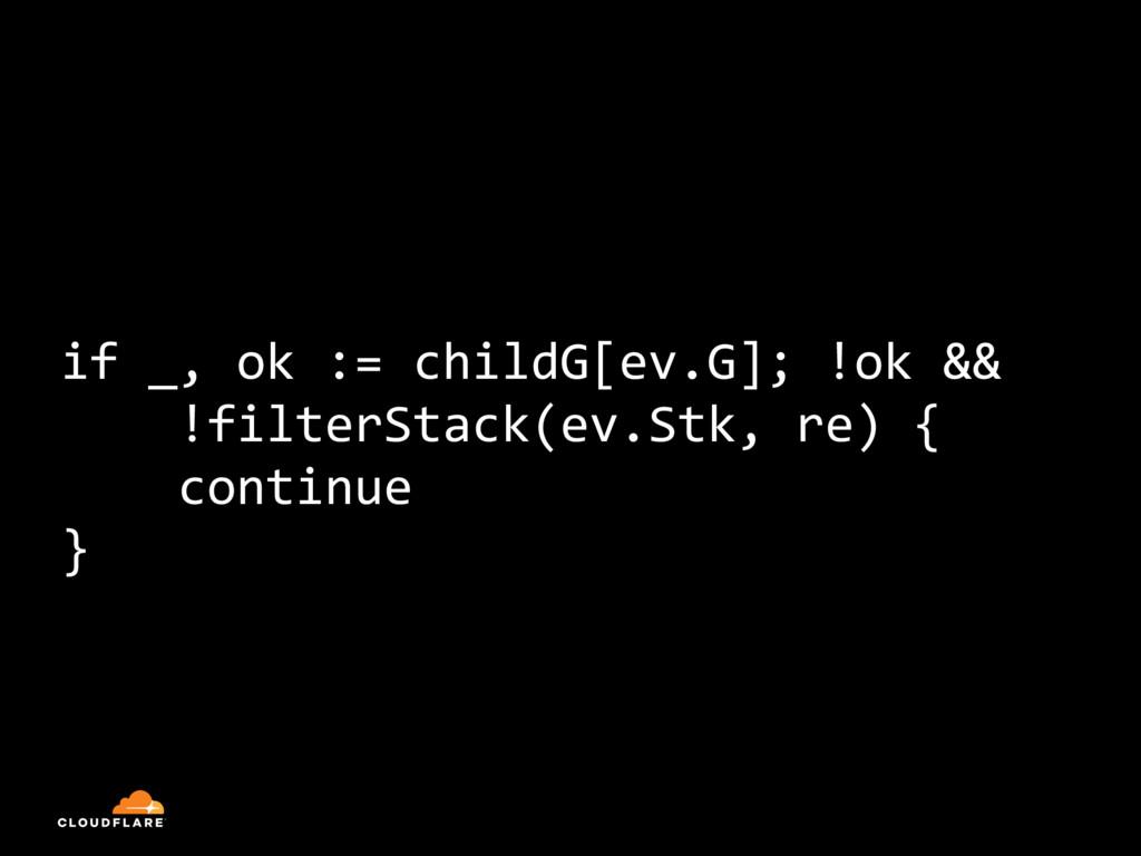 if _, ok := childG[ev.G]; !ok && !filterStack(e...