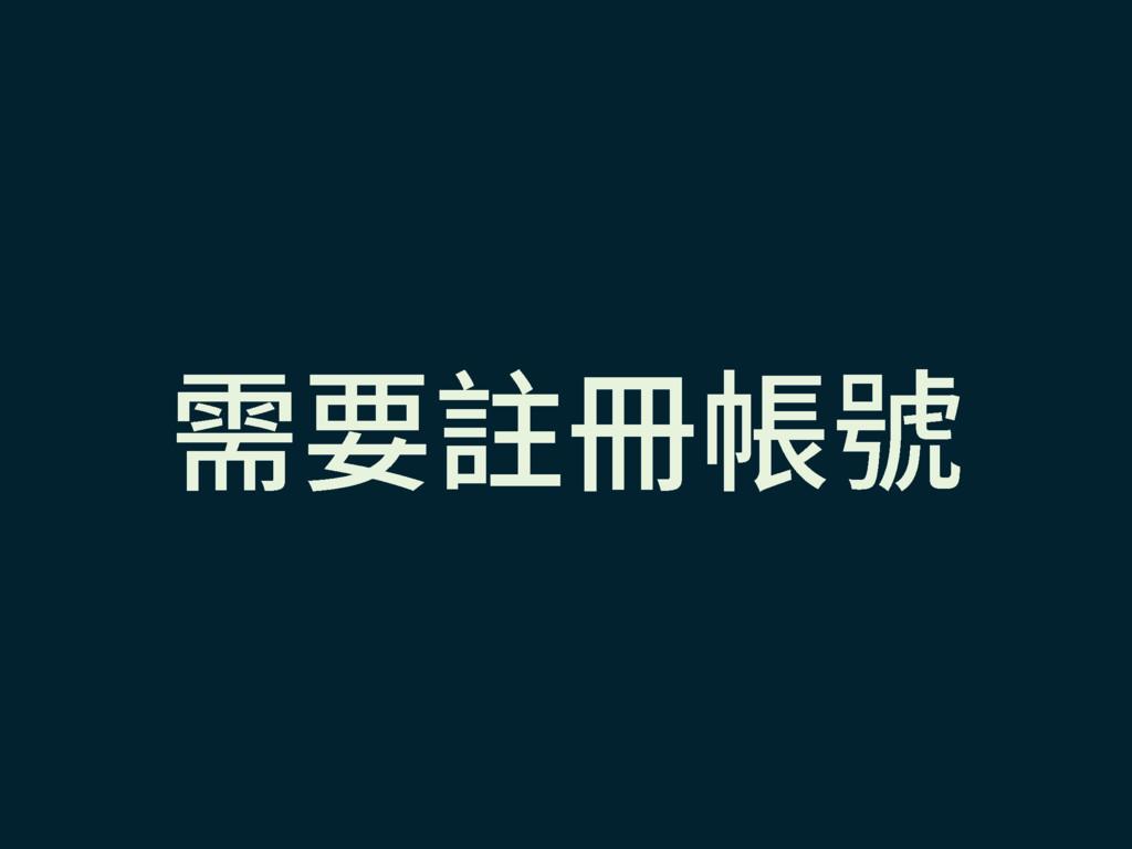 銴鏽ⱁ䌙贫