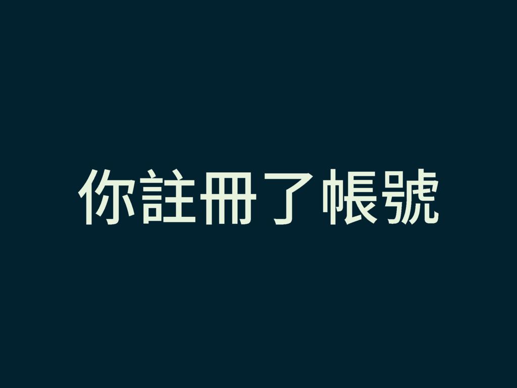 ⡹鏽ⱁ✫䌙贫