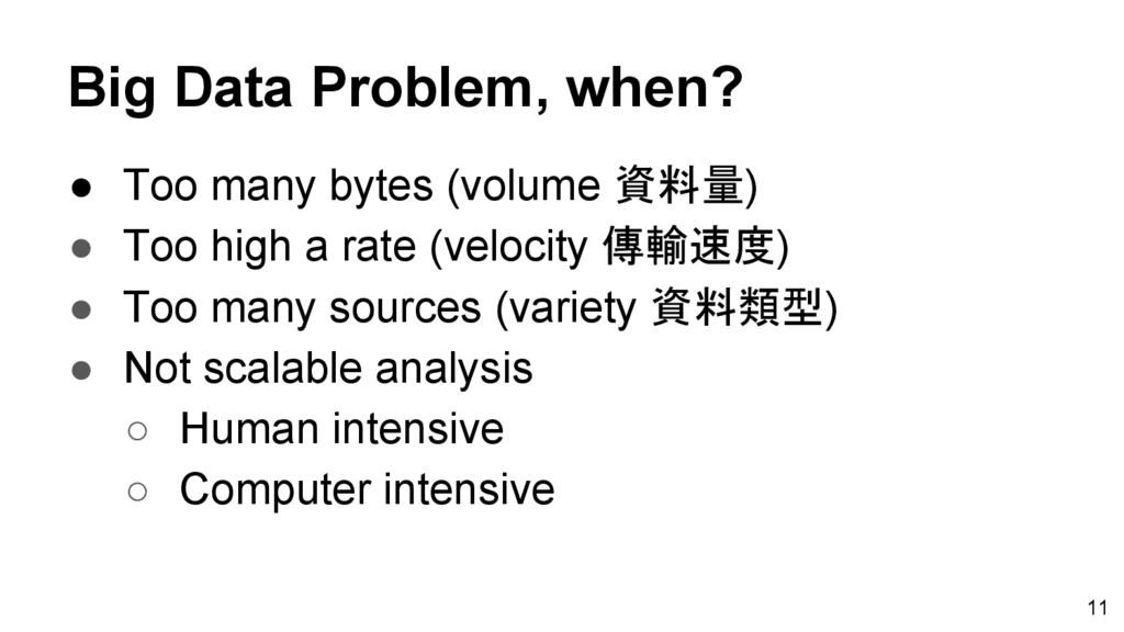 Big Data Problem, when? ● Too many bytes (volum...