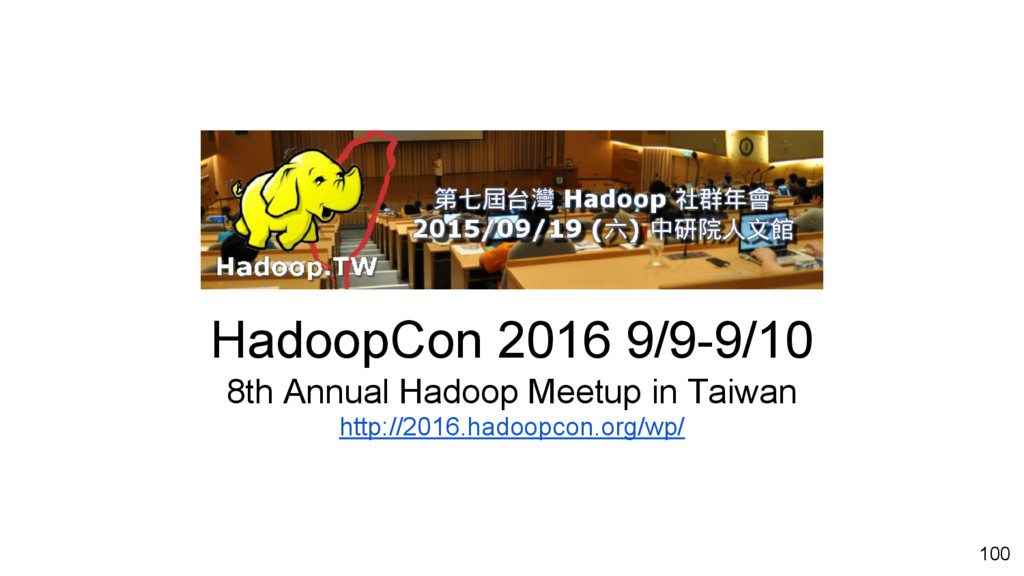 HadoopCon 2016 9/9-9/10 8th Annual Hadoop Meetu...