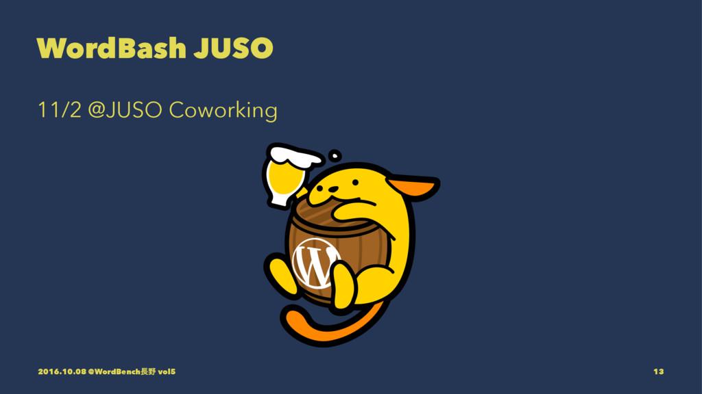 WordBash JUSO 11/2 @JUSO Coworking 2016.10.08 @...