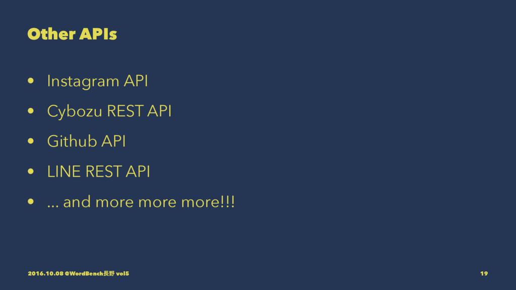 Other APIs • Instagram API • Cybozu REST API • ...