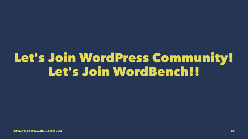 Let's Join WordPress Community! Let's Join Word...
