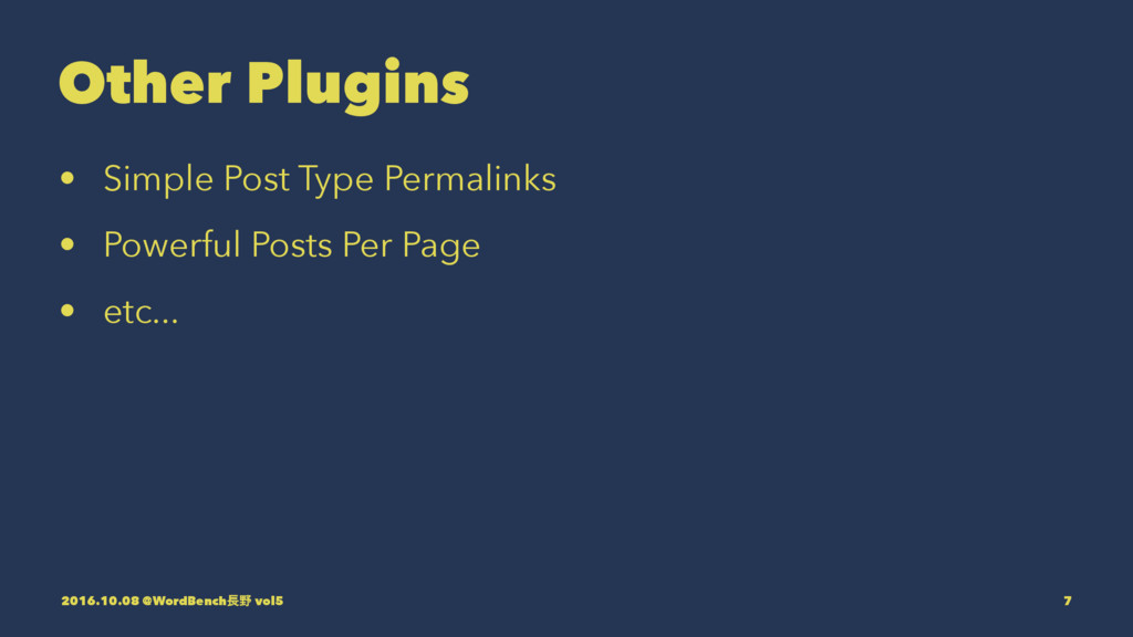 Other Plugins • Simple Post Type Permalinks • P...