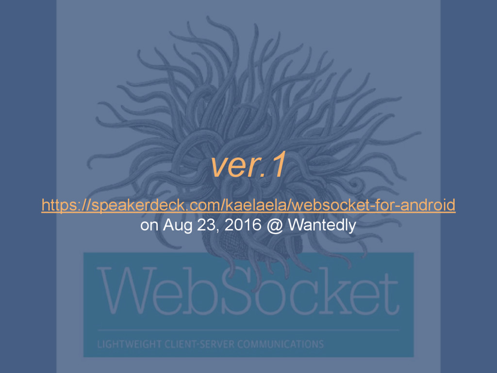 ver.1 https://speakerdeck.com/kaelaela/websocke...