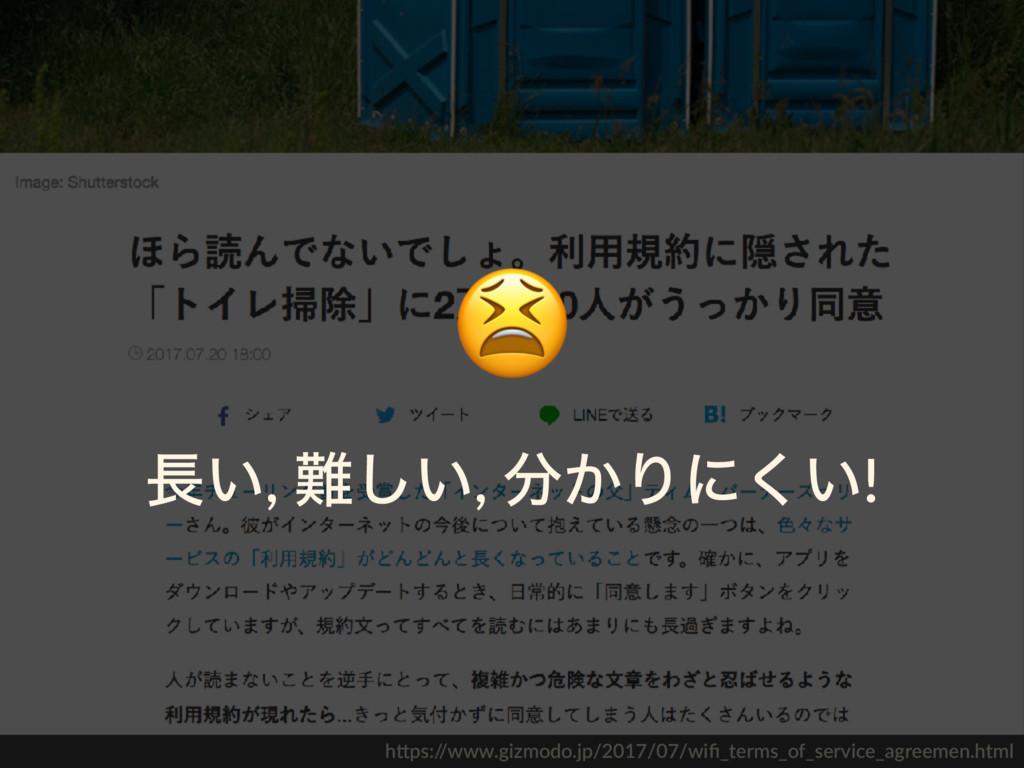 hKps:/ /www.gizmodo.jp/2017/07/wifi_terms_of_ser...