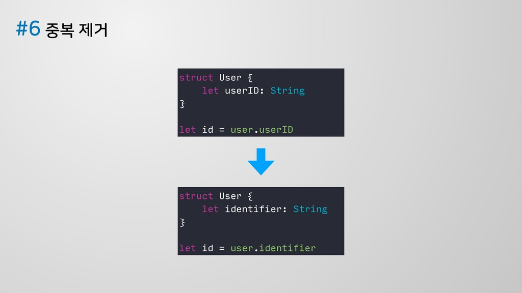 ઺ࠂઁѢ struct User { let userID: String } let...