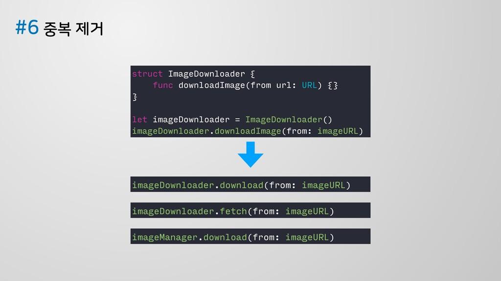 struct ImageDownloader { func downloadImage(fro...