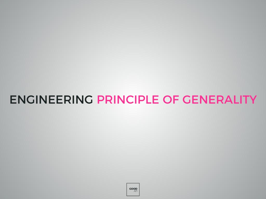 GOOD API ENGINEERING PRINCIPLE OF GENERALITY