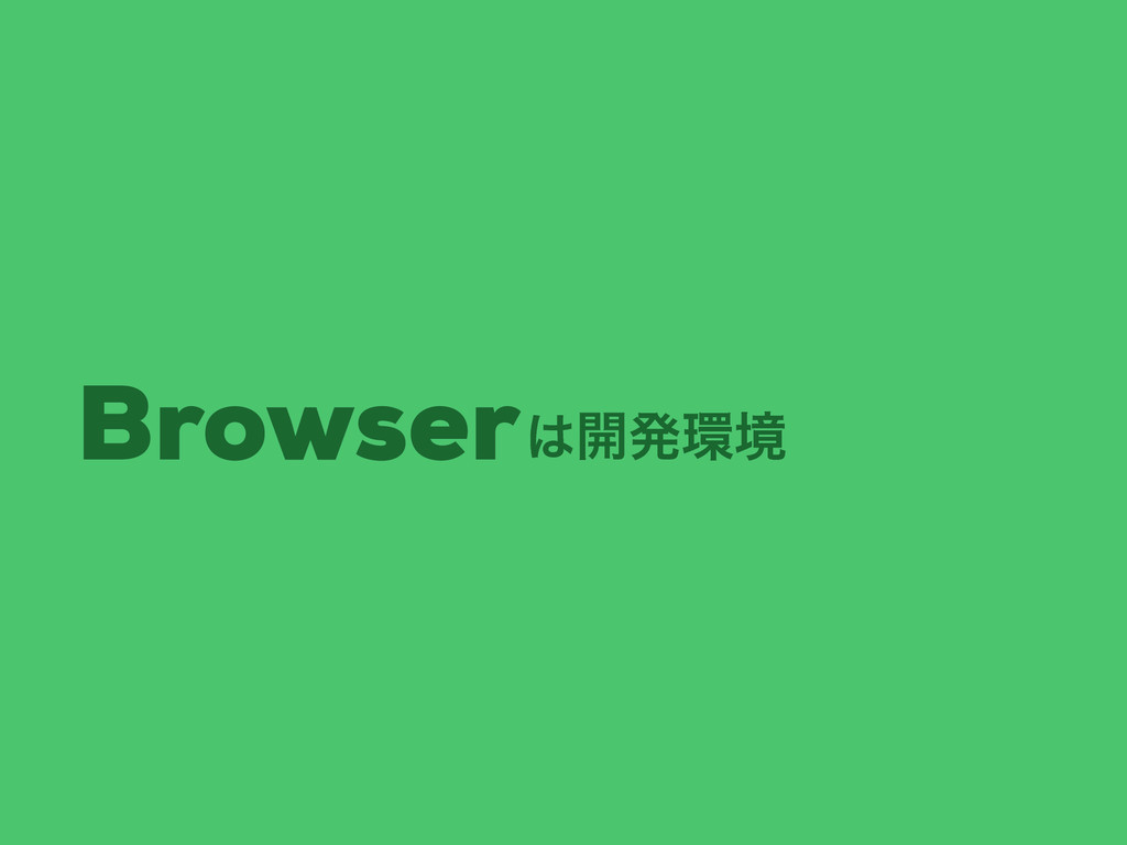 Browser։ൃڥ