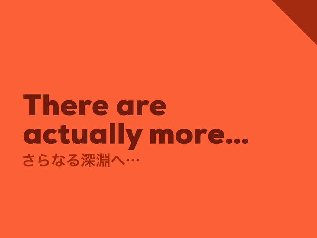 There are actually more… ͞ΒͳΔਂʜ