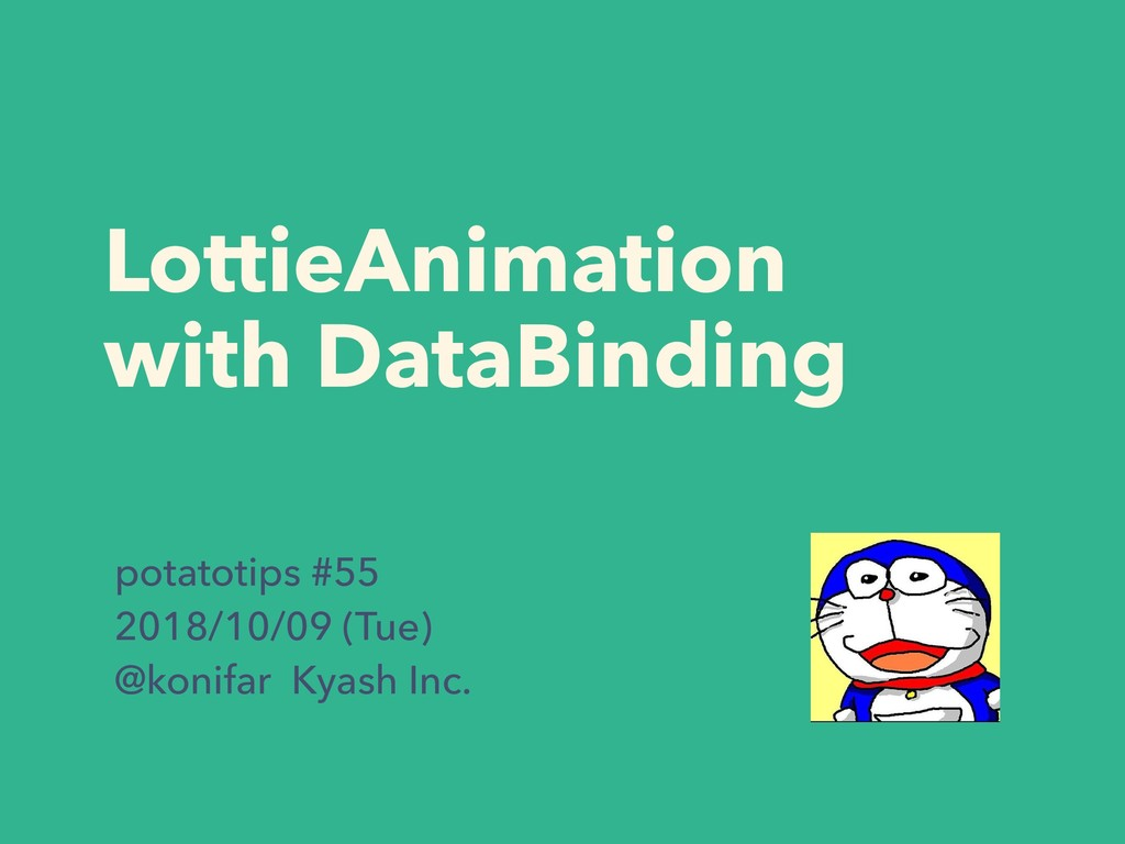 LottieAnimation with DataBinding potatotips #55...