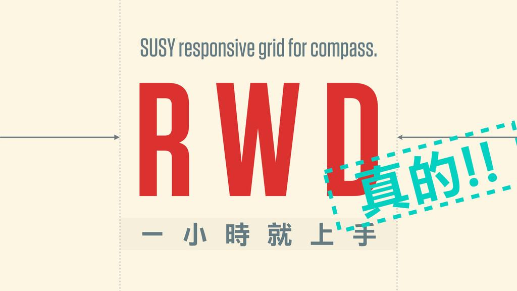 ʪ  ዒ  ʰ ဈ RWD SUSY responsive grid for compas...