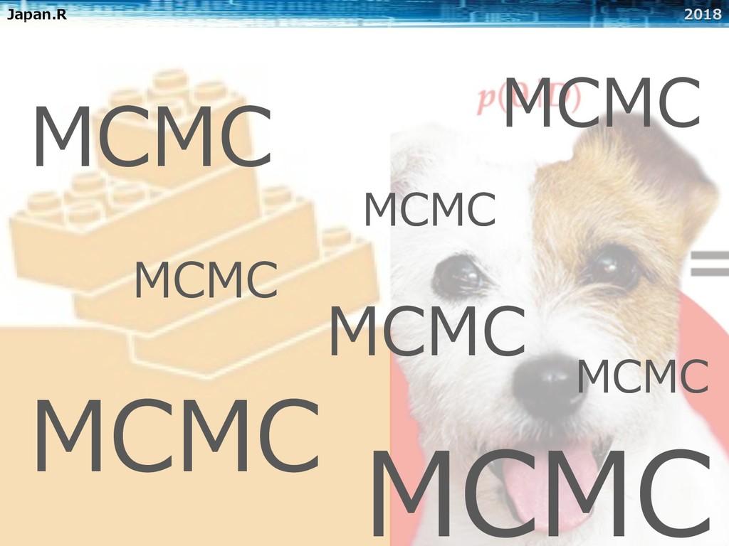 Japan.R 2018 MCMC MCMC MCMC MCMC MCMC MCMC MCMC...
